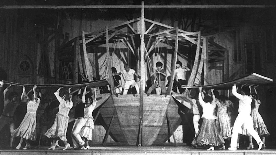 El Diluvio Que Viene 1979 - Teatro El Nacional